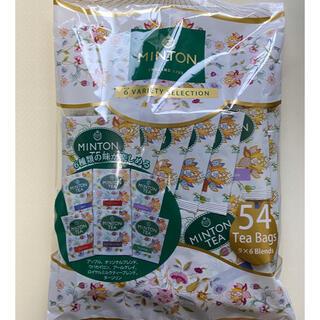ミントン(MINTON)のミントン 紅茶 MINTON バラエティパック 54P(茶)