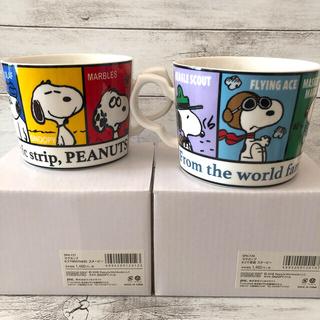 PEANUTS - 新品未使用品 Snoopyマグカップ2個set