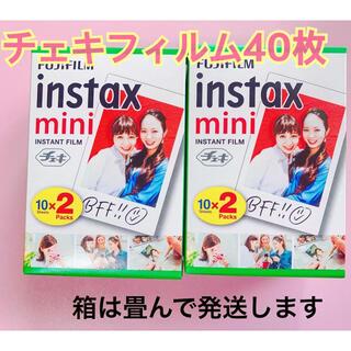 富士フイルム - チェキフィルム instax mini/40枚