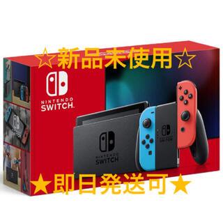 ニンテンドースイッチ(Nintendo Switch)のNintendo Switch 任天堂スイッチ 本体【新品】(家庭用ゲーム機本体)