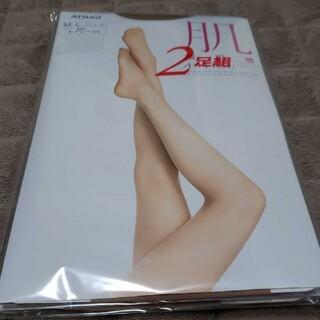 アツギ(Atsugi)のアツギ  ATSUGI パンティストッキング ヌーディーベージュ M-L(タイツ/ストッキング)