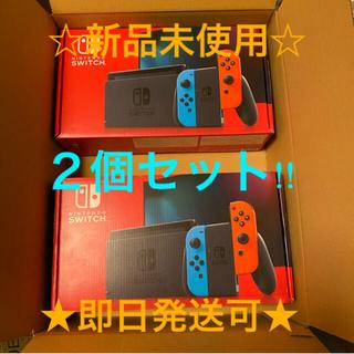 ニンテンドースイッチ(Nintendo Switch)のNintendo Switch 任天堂スイッチ 本体【新品】2個セット(家庭用ゲーム機本体)