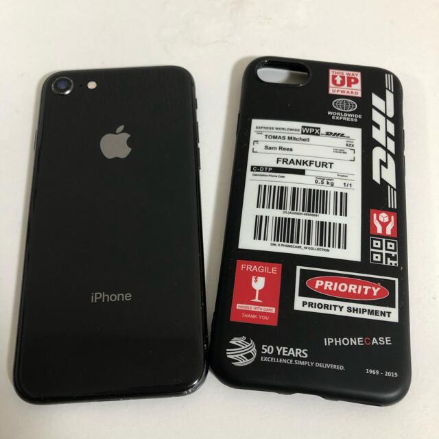 iPhone(アイフォーン)のiPhone8 SIMフリー 64G スマホ/家電/カメラのスマートフォン/携帯電話(スマートフォン本体)の商品写真