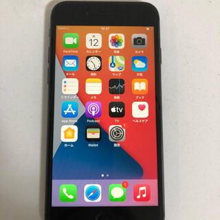 iPhone - iPhone8 SIMフリー 64G