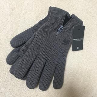 ジースター(G-STAR RAW)の✨新品未使用✨G-STAR RAW ジースター 手袋 グローブ(手袋)