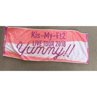 キスマイフットツー(Kis-My-Ft2)のキスマイコンサートツアー2018 タオル 値下げ(アイドルグッズ)