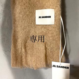 ジルサンダー(Jil Sander)の<JIL SANDER>エクストラロングモヘアマフラー★送料込(マフラー/ショール)