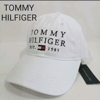 TOMMY HILFIGER - 新品TOMMY HILFIGERワンポイントキャップ