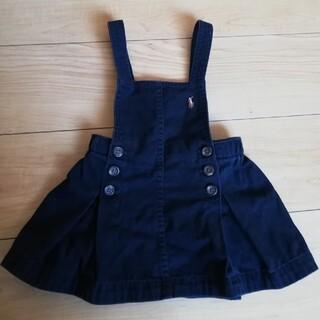 ラルフローレン(Ralph Lauren)のラルフローレン ジャンパースカート 80センチ(スカート)