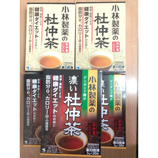 コバヤシセイヤク(小林製薬)の【2種類セット】小林製薬、杜仲茶(健康茶)