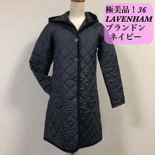 LAVENHAM - 極美品!ラベンハム ブランドン ネイビー 36サイズ キルティングコート ロング