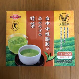 タイショウセイヤク(大正製薬)の大正 血中中性脂肪が高めの方の緑茶(健康茶)