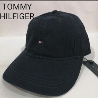 TOMMY HILFIGER - 新品トミーヒルフィガー コットンキャップ 帽子