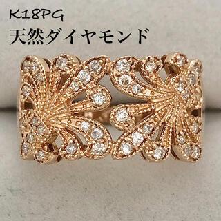 天然 ダイヤモンド 0.30ct K18 ピンクゴールド ダイヤ リング 指輪(リング(指輪))