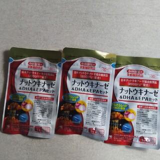 コバヤシセイヤク(小林製薬)のナットウキナーゼ&DHA&EPA  小林製薬 賞味期限まじか未開封(ダイエット食品)