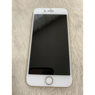 Apple - 【超美品】iPhone7 128GB ゴールド