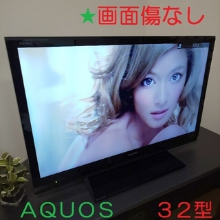 SHARP - シャープ AQUOS 32型テレビ