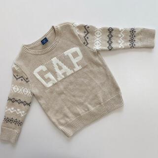 ベビーギャップ(babyGAP)の【babygap】ニット・セーター(ニット)