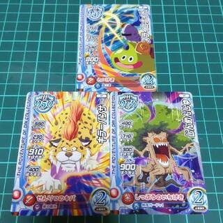 タカラトミーアーツ(T-ARTS)のダイ大冒険 カード 3枚セット(カード)
