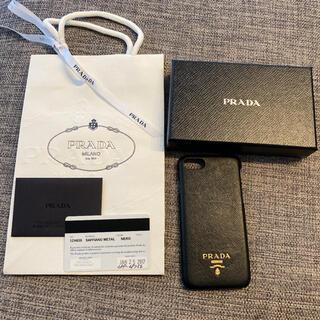 プラダ(PRADA)のPRADA iPhone ケース 7/8/SE2 プラダ(iPhoneケース)