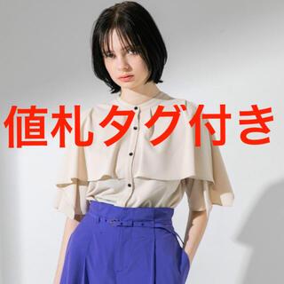 ステュディオス(STUDIOUS)の袖ケープ2WAYフレアブラウス♡United Tokyo(シャツ/ブラウス(半袖/袖なし))