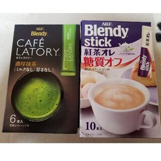 エイージーエフ(AGF)のスティック紅茶オレ&濃厚抹茶(その他)