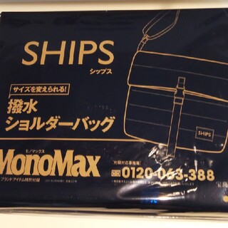 SHIPS - MonoMax  2月号付録  SHIPS ショルダーバッグ