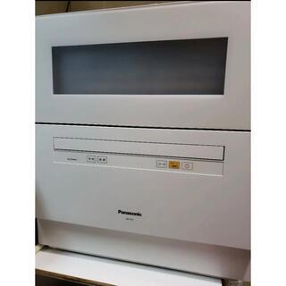 パナソニック(Panasonic)のPanasonic NP-TH1-W 食洗機(食器洗い機/乾燥機)