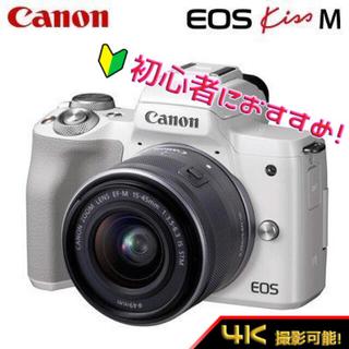 キヤノン(Canon)の【Canon】EOS Kiss M 初心者入門カメラ!【美品】(ミラーレス一眼)