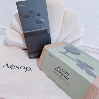 Aesop - 新品未使用♡ Aesop♡イソップ♡ロアコレクター