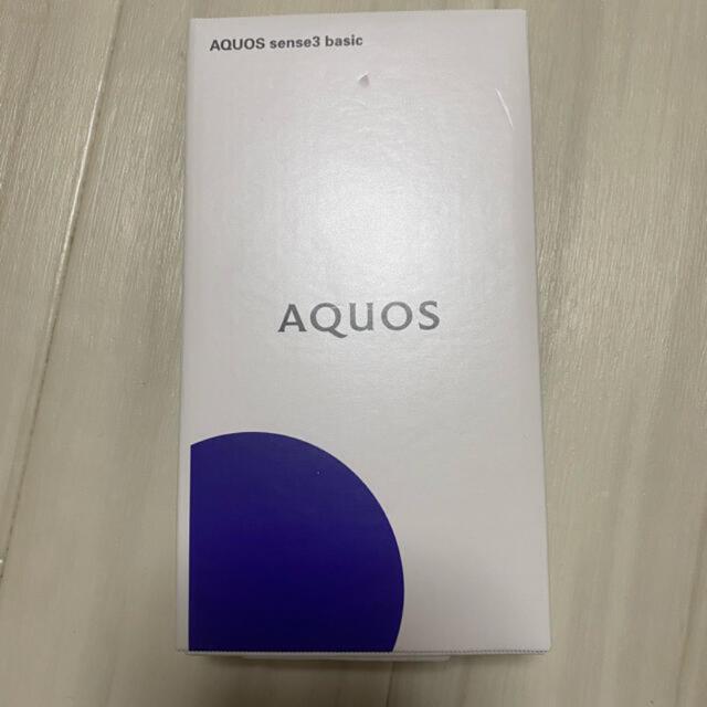 AQUOS(アクオス)のAQUOS SIMフリー スマホ/家電/カメラのスマートフォン/携帯電話(スマートフォン本体)の商品写真