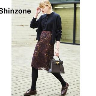Shinzone - THE SHINZONE レース スカート