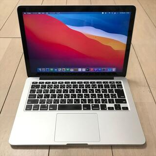 Apple - MacBook Pro Retina 13インチ Mid 2014(74