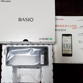 新品 SIMフリー  BASIO4 スマートフォン 本体 全付属品あり