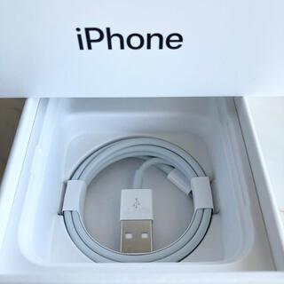 アイフォーン(iPhone)のiPhone充電器 ライトニング ケーブル1本  1m 純正品質 データ転送(バッテリー/充電器)
