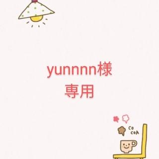 yunnnn様専用 小型ダンボール25枚②(ラッピング/包装)