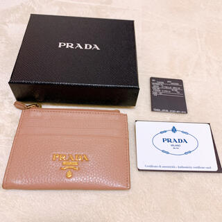 PRADA - PRADA   プラダ   フラグメントケース   カードケース コインケース