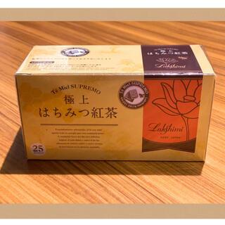 極上はちみつ紅茶8袋 賞味期限   2023.9  お試し ラクシュミー(その他)