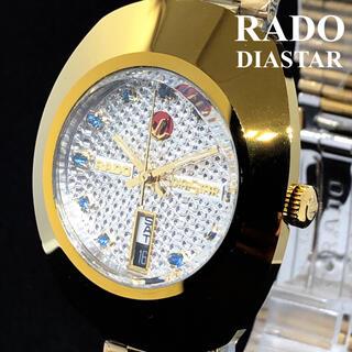 ラドー(RADO)の【ゴージャス】RADO/ラドー/DIASTAR/ダイヤスター/美品/売り切れ必至(腕時計(アナログ))