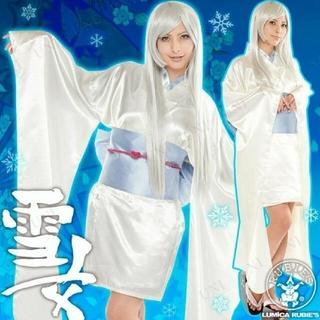 ボディライン(BODYLINE)の雪女 コスプレ レディース(衣装)