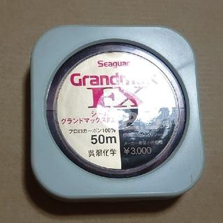 シーガー グランドマックス(釣り糸/ライン)