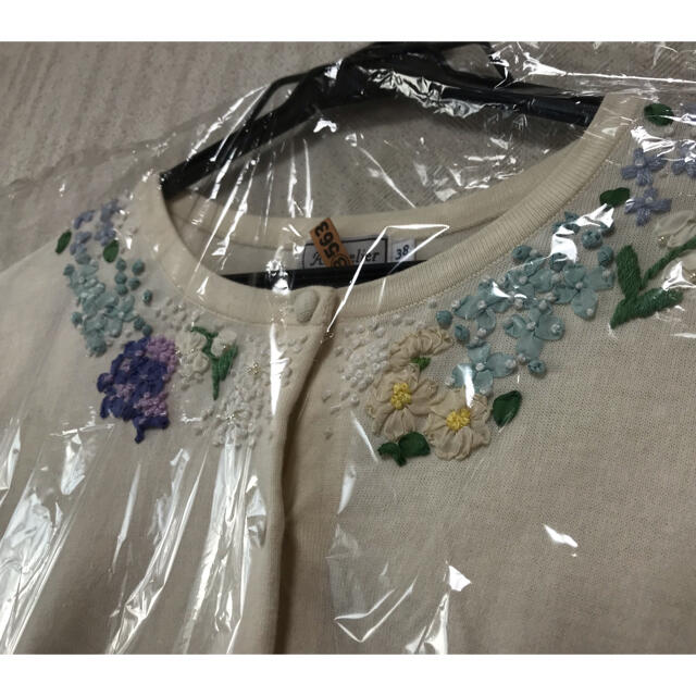anatelier(アナトリエ)のアナトリエ  刺繍カーディガン  38 レディースのトップス(カーディガン)の商品写真
