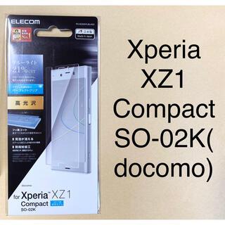エレコム(ELECOM)の新品 Xperia XZ1 Compact フィルム SO-02K 透明(保護フィルム)