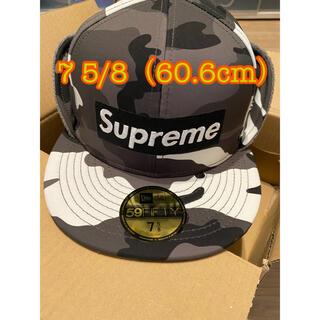 Supreme - WINDSTOPPER® Earflap Box Logo New Era®