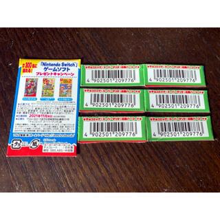 チョコエッグ スーパーマリオ プレゼントキャンペーン 応募バーコード6枚。(その他)
