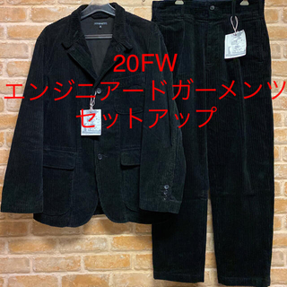 エンジニアードガーメンツ(Engineered Garments)の20FW エンジニアードガーメンツ セットアップ ジャケット パンツ ビームス(セットアップ)