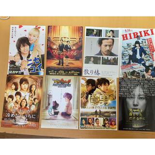 映画チラシ8種類×2枚(印刷物)