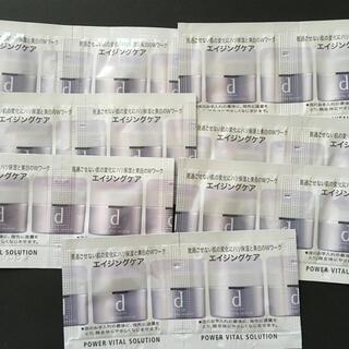 ディープログラム(d program)のdプログラム パワーバイタルソリューション 美容液(美容液)