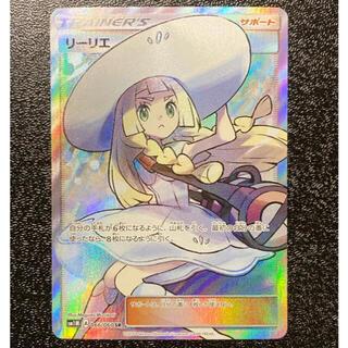 ポケモン - 帽子リーリエ SR