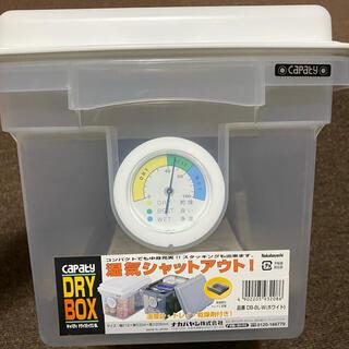 防湿庫 カメラ DB-8L-W  キャパティ ドライBOX 8L(ホワイト)(防湿庫)
